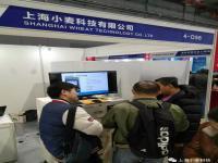 小麦智能刀具柜——参展2018上海虹桥CME中国机床展